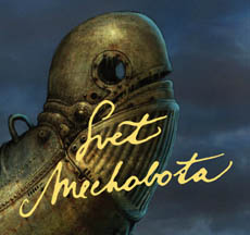 Mechobot world